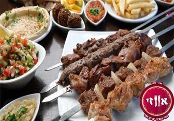מסעדת אווזי האגדית מהתקווה בדיל זוגי מפנק הכולל מנות בשריות ...