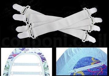 הסוף למהפכה במיטה! 4 מחזיקים לסדינים המונעים את תזוזת הסדין ושומרים על מזרן מתוח ומסודר ב25 ש