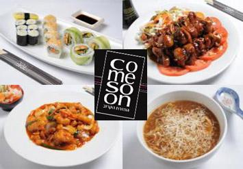 מסעדת קם סון מזמינה אתכם לארוחה מלאה הכוללת מנה ראשונה+מנה ע...