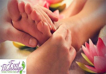 מתגעגעים לפינוק בתאילנד? עיסוי רגליים תאילנדי מסורתי ב120 ש