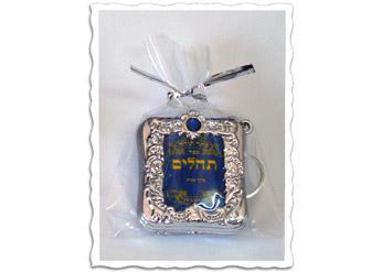 ספר תהילים קטן מחזיק מפתחות להגנה ולשמירה, לקחת לכל מקום, רק...