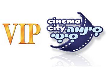 חיים בסרט! כרטיס זוגי לסינמה סיטי VIP הכולל אירוח מיוחד עם א...