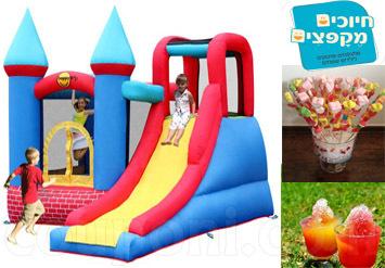 מחפשים לחגוג יום הולדת או סתם לעשות אירועמושלם לילד/לי...