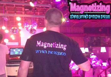 חברת מגנטיזין במגוון חבילות שיעשו לכם את האירוע! צילום וידאו...