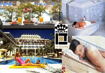 יום שכולו פינוק לזוג במלון דן המפואר בירושלים! עיסוי ארומטי זוגי + ארוחת בוקר עשירה במלון + שימוש חופשי במגוון מתקני הספא ב580 ש