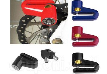 מנעול דיסק אל חלד בעיצוב חדשנילאופנועים / קטנועים כולל 2 מפ...