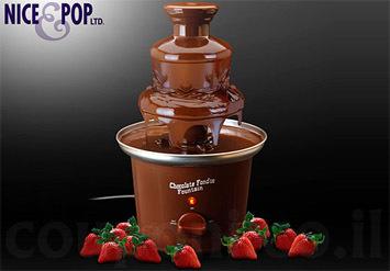 החלום המתוק! מפל שוקולד חם ביתילפונדו שישדרג כל אירוע ויעשה...