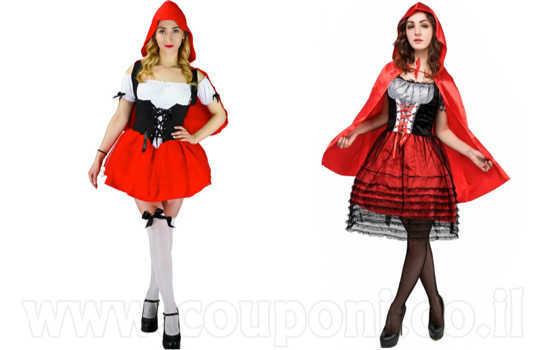 תחפושת כיפה אדומה לנשים החל מ129 ש