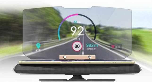מעמד מקרן תצוגה עילית לרכב! לנהיגה נוחה ובטוחה! מתאים לכל GPS, טלפון וכו' ב149 ש