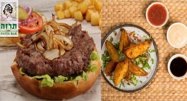 ארוחה זוגית מפנקת ועשירה ב'תרזה פסטה בר': פתיח זוגי + ראשונו...