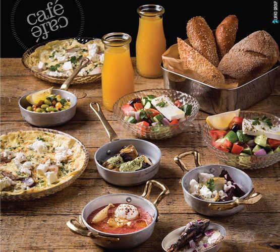 ככה פותחים בוקר ישראלי - ארוחת בוקר...