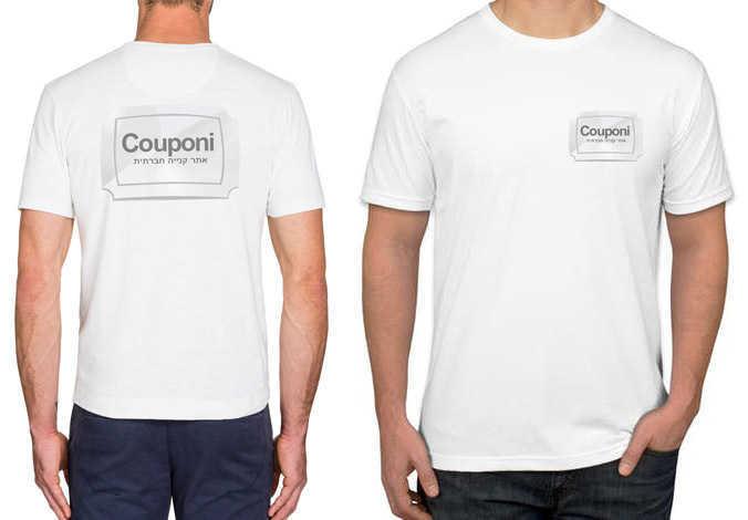 מצוין לעסק! 5 חולצות דרייפיט ממותגו...