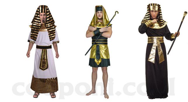תחפושת פרעה מלך מצרים למבוגרים ב149 ש