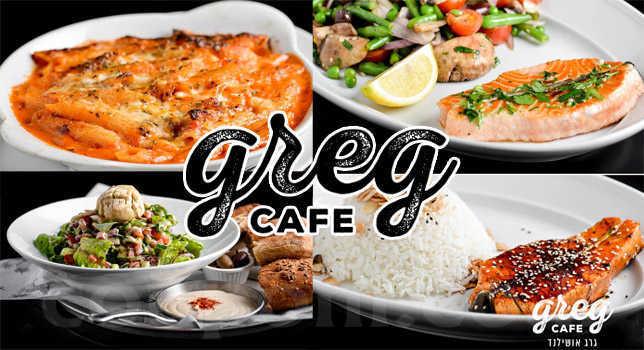 קפה גרג אושילנד בכפר סבא בדיל לארוחה זוגית מלאה ומפנקת עם תפריט עשיר ב119 ש